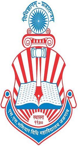 KCES's S.S.Maniyar Law College,Jalgaon logo